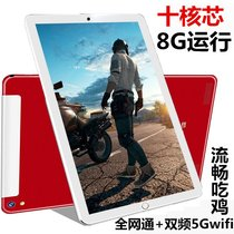 Ultra-thin 4G full network Phone big mobile phone game Smart Andrews wifi learning machine computer 12 inch 10 tablet