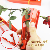 Rose thorn stingers thorn stingers florist supplies flower arrangement material accessories flower flowers material tools