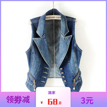 Womens spring and autumn Korean slim suit collar short sleeveless cowboy vest vest jacket jacket waistcoat summer