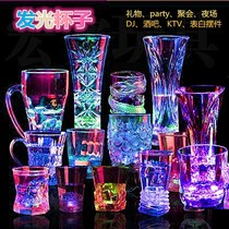 Creative pouring on the bright color girl heart Cup induction couple luminous Cup to send lover girlfriend birthday gift