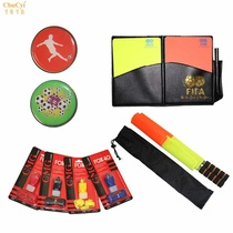Football match referee parade flag picker FIFA Professional red and yellow card referee equipment guard teeth whistle side