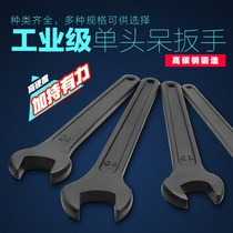 Single head opening wrench black heavy fork hand 14 17 19 21 30 36 41 46 No. 55mm