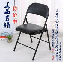 Simple folding chair office chair conference chair portable seat outdoor folding stool computer chair Home chair