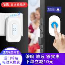 Doorbell wireless home without a battery a drag two drag an electronic remote control long-distance smart wall elderly call