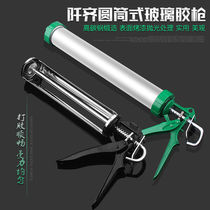Glass glue gun glue grab home pressure glue gun structure glue gun universal manual silicone beauty glue seam agent