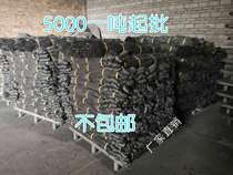 Building bamboo frame rope glue bamboo plastic bamboo row of bamboo tape tie sealing line packing line one ton
