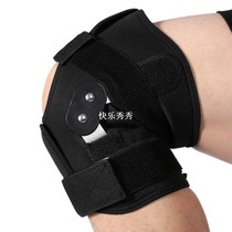 Outdoor Adjustable Knee Support Pad Brace Sleper Patella