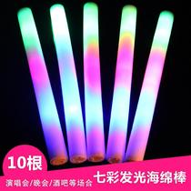 Colorful luminous sponge stick bubble concert bar activities disposable props fluorescent stick flash stick luminous stick
