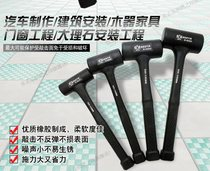 Eagle seal champagne hammer installation hammer leather hammer rubber hammer 02401 hammer decoration tools rubber hammer