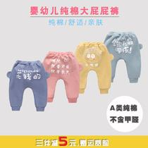 Baby pants summer new baby harem pants large PP pants spring and autumn warm cotton trousers children Cotton Boys and girls