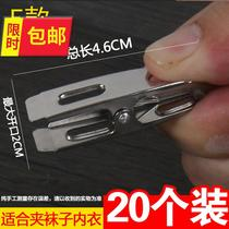 Opening to strengthen the clothes to be clothes m cotton wind F cold quilt clip large wind clip multifunctional balcony