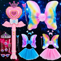 Childrens back butterfly wings childrens toys shine kindergarten shiny clothes girl wizard children back small