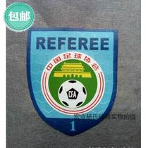 Send chest emblem set Chinese Football Association football referee Yujia level level two level three-level badge badge