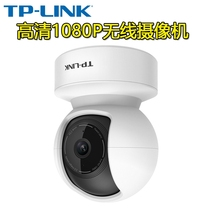 Network monitoring panoramic suite monitoring home HD night vision motion detection wifi360 camera indoor
