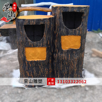 Cement trash large outdoor classification creative trash outdoor Scenic Park Square imitation wood trash
