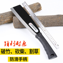 Firewood knife tree knife agricultural chopping knife cut tree bamboo knife outdoor sickle mowing knife open knife repair knife