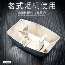 Kangbao suction hood oil Cup Midea Kitchen oil receiving box Wan and rectangular oil Bowl oil basket