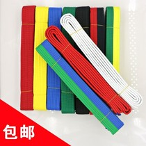 Handsome variety of belt belt simple ribbon cotton clothing with taekwondo road with Taiwan boxing road with two-color beginners