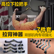 MKA pull back artifact boating high pull down the handle low pull on the grip fitness bag plastic training back training pole