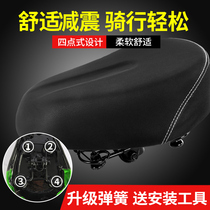 Electric car cushion car seat battery car seat electric bicycle saddle to increase the seat bag thick waterproof universal