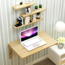 Dining table wall table folding wall multi-functional solid wood folding table desk wall table hanging on the wall of the table