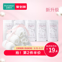 Cotton era disposable underwear men and women travel cotton disposable underwear postpartum month supplies travel essential