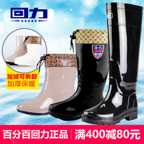 Pull back Rain Boots womens boots with cashmere overshoes fashion models wear rubber shoes non-slip in the barrel high water shoes men and women boots