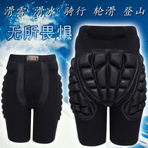 Ice star children skating hip pants adult thickening ski knee knee skating anti-drop pants skating hip protection