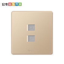 Bull telephone computer socket wall Telephone Line network cable socket panel computer telephone socket G18 gold