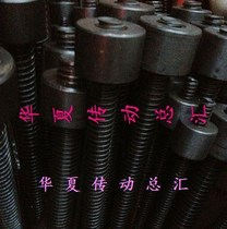 No. 45th Steel T-type wire rod trapezoidal screw wire trapezoidal rod 1.1-meter. 5.2-meter m crude teeth m10-m60