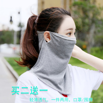 Dustproof men and women ice towel scarf mask summer outdoor sunscreen face towel veil collar riding mask one