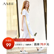 Amii minimalist small fresh short-sleeved dress 2019 summer new stitching hit color loose knee long skirt