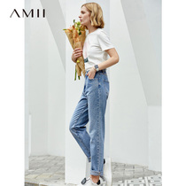 Amii Retro Harbor high waist denim Pants Woman 2019 spring New Light roll edge loose straight tube pants