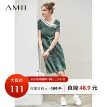 Amii minimalist design a word dress female 2019 summer new short-sleeved oblique V-neck stripes were thin in the long skirt