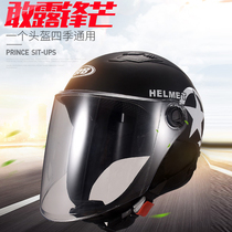 Casque de moto électrique femmes quatre saisons Universal winter battery car summer mens hardhat light winter