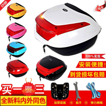 Electric car motorcycle universal trunk Yadi flew Emma New Day Bell oupai new Lei quality