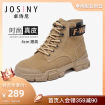 Zhuo Shini 2019 Winter new fashion leather tooling single boots short tube desert boots strap Sports Martin boots women