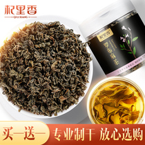 (Buy 1 Get 1 free) Qiliang apocynum tea with Ulong Kunlun snow chrysanthemum non tea high tea in Xinjiang