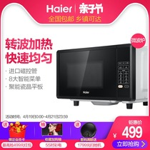 Haier Haier MZ-57E home electronic flat microwave small mini