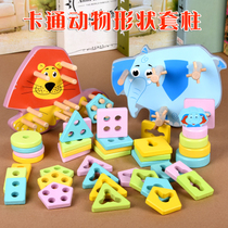 BGD early childhood animal set column geometry with children building blocks 0-3 years old hands-on educational toys