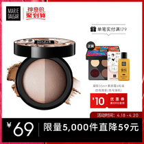 Mary Dai Jia high light shadow repair tolerance plate concealer one plate nose shadow shadow shadow shadow mention bright hair line powder