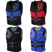 New fashion import brand water sports life jacket buoyancy vest motorboat fishing life guard vest