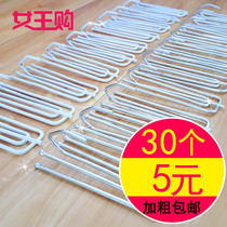 Curtain four-prong Hook four-prong hook curtain hook accessories hook curtain buckle plating stainless steel four-prong hook