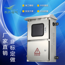 Stainless steel outdoor photovoltaic grid distribution box three-phase meter box 650 x 400 x 180 open the door metering box.