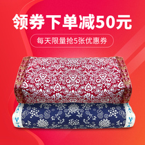 Single GUI min Moxa Wormwood health pillow warm cold cervical help sleep health pillow health care moxibustion pillow