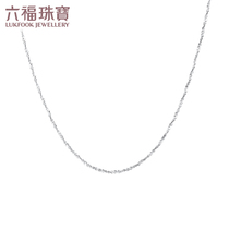 Liufu jewelry Pt950 platinum necklace female clavicle chain platinum gypsophila necklace pricing A03TBPN0005