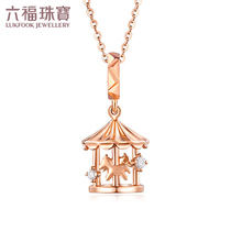 Liufu Jewelry Diamond Pendant female Dear Q Series Merry-Trojan 18K Gold Diamond bead Pricing DQ30023