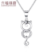 Liufu jewelry PT950 platinum pendant elegant cat Princess platinum pendant without chain pricing GCPTBP0002
