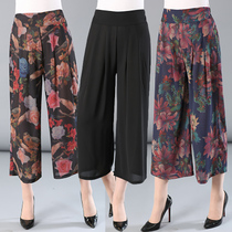 Summer chiffon wide leg pants female eight elastic waist large size printed skirt pants middle-aged pants mother loaded wide leg pants