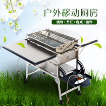 Mobile kitchen outdoor multi-function folding table picnic grill camping cooking table self-drive portable storage box.